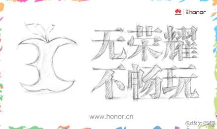 荣耀3c 畅玩版