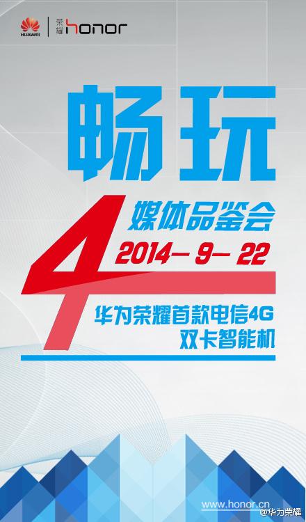 zhaoyanblog_2014-09-15_12-46-57