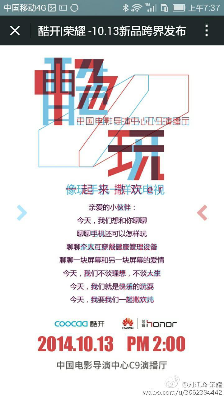 zhaoyanblog_2014-10-10_00-14-38