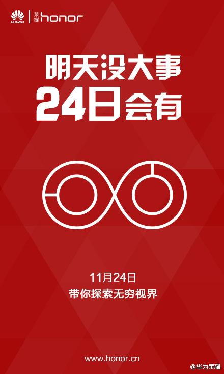 zhaoyanblog_2014-11-19_04-50-19