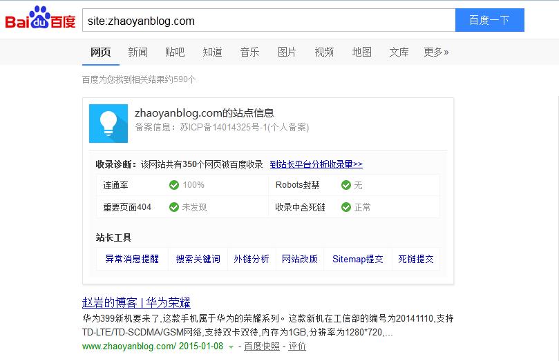 site:zhaoyanblog.com