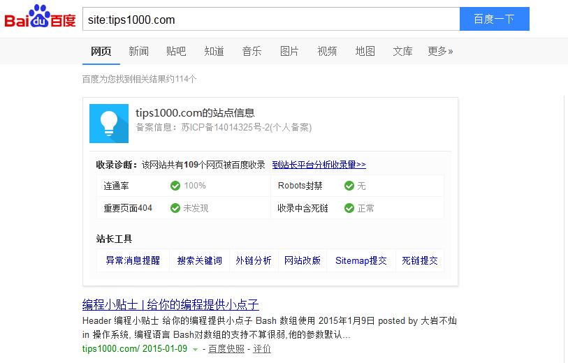 site:tips1000.com