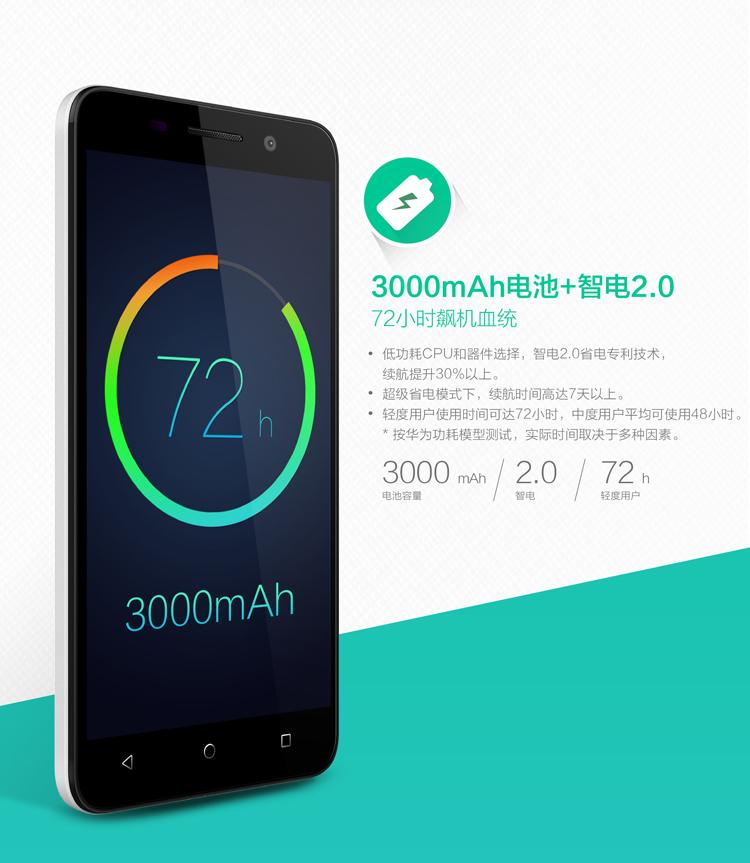 zhaoyanblog_2015-09-26_00-40-08