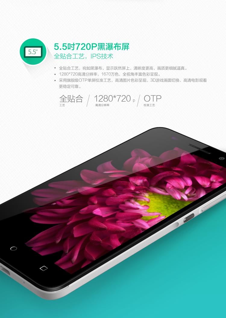 zhaoyanblog_2015-09-26_00-40-081