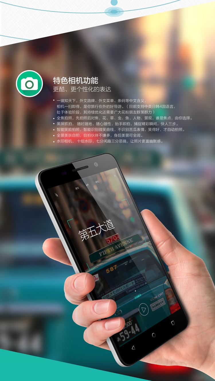 zhaoyanblog_2015-09-26_00-40-084